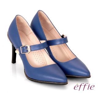【effie】輕透美型 真皮素面金屬飾扣鬆緊帶高跟鞋(藍)