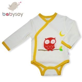 【美國 Babysoy】有機棉開襟式長袖包屁衣508(黃邊貓頭鷹)