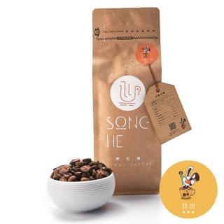 【Song He】日出 台灣咖啡豆(80g 3入)