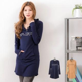 【衣心衣意中大尺碼】美式圖印長版顯瘦大口袋戴帽polo衫(藍色-駝色A1117)