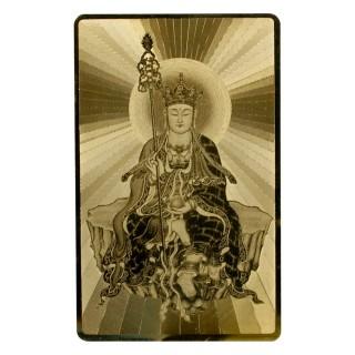 【十相自在】特殊反光燙金隨身護身卡(地藏王菩薩)