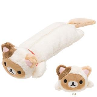 【San-X】拉拉熊快樂貓生活系列毛絨公仔筆袋包(懶熊)