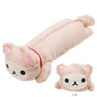 【San-X】拉拉熊快樂貓生活系列毛絨公仔筆袋包(懶妹)