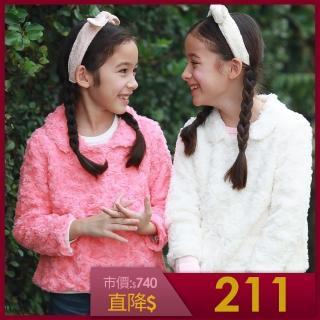【baby童衣】女童 秋冬保暖優雅玫瑰花絨厚外套 50600(共2色)