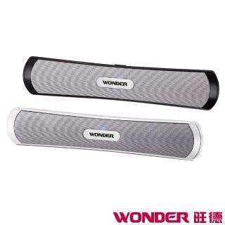 【WONDER旺德】NFC藍牙雙喇叭音響(WS-T011U)