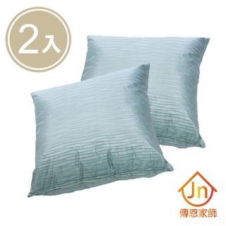 【J&N】維納斯抱枕60*60cm(藍-2入)