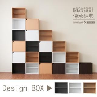 【Hopma】單門櫃/收納櫃1入-無門隔板款(置物櫃/儲存櫃)