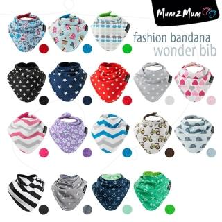 【Mum 2 Mum】雙面時尚造型口水巾圍兜(多款任選)