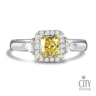 【City Diamond引雅】璀璨王妃 黃彩鑽鑽石戒指(81分)