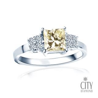 【City Diamond引雅】我的公主 黃彩鑽鑽石戒指(1克拉)   City Diamond 引雅