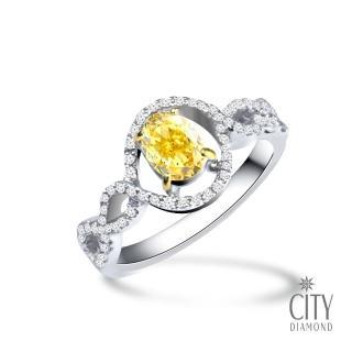 【City Diamond引雅】愛的圓舞曲 黃彩鑽鑽石戒指(53分)  City Diamond 引雅