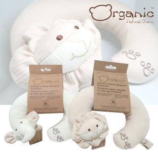 【Oragnic】有機棉大象/獅子護頸枕(大象/獅子)