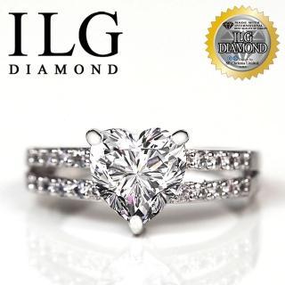 【ILG鑽】頂級八心八箭擬真鑽石戒指-傾心動人款 主鑽約1.5克拉 RI080 完美心型裸鑽造型(白K金色)
