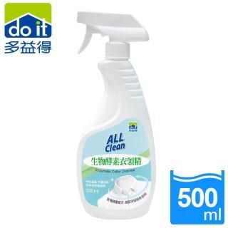 【多益得】All Clean衣領精(500cc)