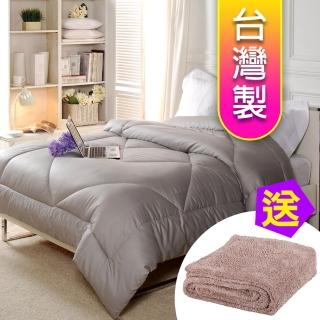 【源之氣】竹炭雙人保暖棉被100S /100%竹炭纖維/保暖加強 RM-10311(6X7尺)