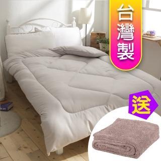 【源之氣】竹炭單人保暖棉被20S / RM-10325(4.5X6.5尺)