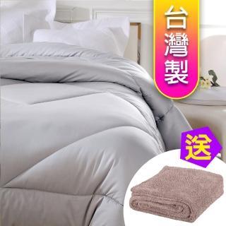 【源之氣】竹炭保暖棉被20S / RM-10393(6X7尺)