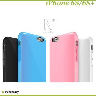 【Switcheasy】N+ iPhone 6S 雙色TPU保護殼(附可卸式聰明按鈕)