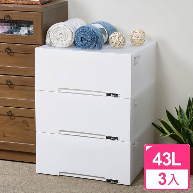 【真心良品】方舟鏡面抽屜整理箱43L(3入)