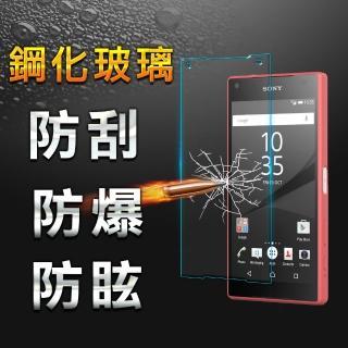 【YANG YI】揚邑 Sony Xperia Z5 Compact 鋼化玻璃保護貼(9H防爆防刮防眩弧邊)