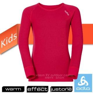 【瑞士 ODLO】新款 effect 兒童長袖保暖排汗內衣(10459 玫瑰紅)
