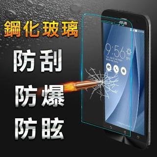 【YANG YI】揚邑ASUS ZenFone2 Laser 5吋鋼化玻璃保護貼(9H防爆防刮防眩弧邊)