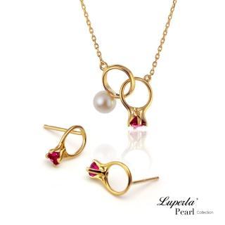 【大東山珠寶】頸間的悸動 純銀珍珠彩鑽項鍊耳環套組(時尚珍珠 紅石榴)