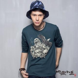 【BLUEWAY-地藏小王】石化側臉老鷹長TEE