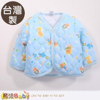 【魔法Baby】台灣製鋪棉保暖嬰幼兒厚外套(k44164)