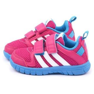 【Adidas】小童 透氣運動鞋(B23932-紅)