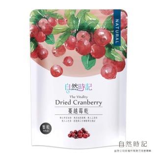 【自然時記】天然蔓越莓乾(200g/包 整粒蔓越莓乾)