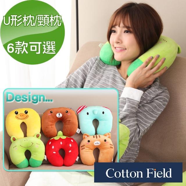 【快速到貨-棉花田】可愛造型多功能U型枕(6款可選)
