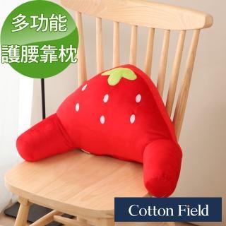 【快速到貨-棉花田】可愛造型護腰靠枕(6款可選)