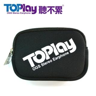 【TOPlay聽不累】潛水布材質收納袋-手感輕盈舒適-耳機 收納 零錢包皆可用(AC02-01)