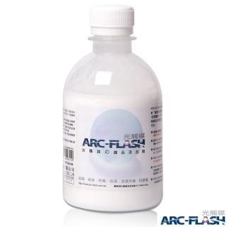 【ARC-FLASH光觸媒】洗衣添加劑(250g)