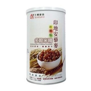 【生機健康】印地安藜麥多榖米精(500公克/罐)