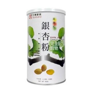 【生機健康】超微粒銀杏粉(450g/罐)