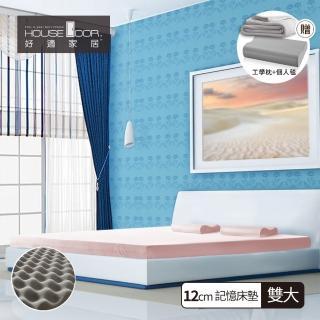 【House Door】日本防蹣抗菌頂級規格12cm厚實波浪記憶床墊(雙人加大6尺)