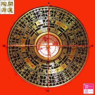 【開運陶源-買一送一】羅經 指南/北針(小羅盤)