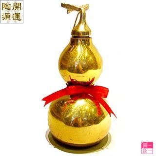【開運陶源-買一送一】銅葫蘆(大)