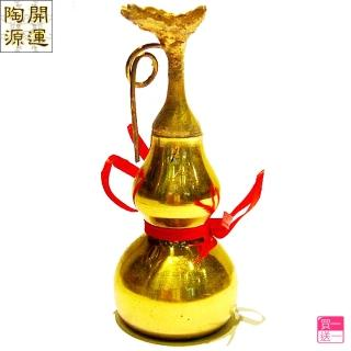 【開運陶源-買一送一】銅葫蘆(小)