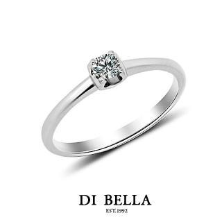 【DI BELLA】堅定10分經典美鑽戒