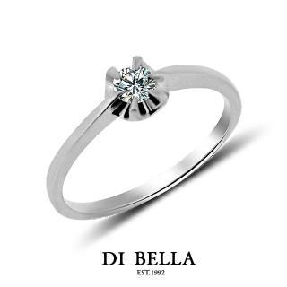 【DI BELLA】完美10分經典美鑽