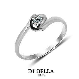 【DI BELLA】享受10分經典美鑽