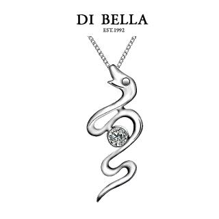 【DI BELLA】蛇來運轉 天然鑽石項鍊(12生肖系列)