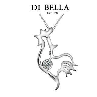 【DI BELLA】金雞報喜 天然鑽石項鍊(12生肖系列)