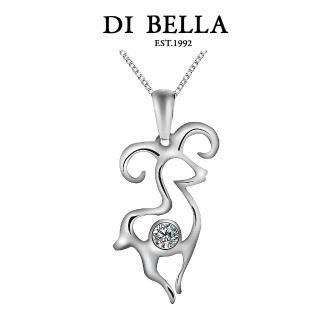 【DI BELLA】三羊開泰 天然鑽石項鍊(12生肖系列)