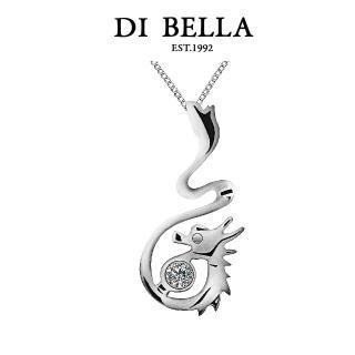 【DI BELLA】龍行大運 天然鑽石項鍊(12生肖系列)