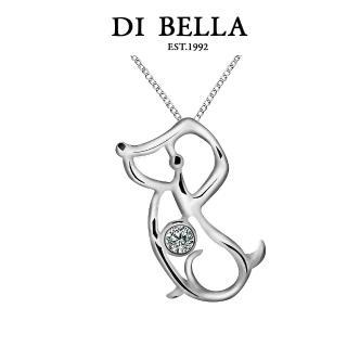 【DI BELLA】十犬十美 天然鑽石項鍊(12生肖系列)