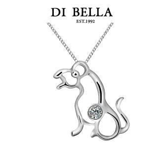 【DI BELLA】虎虎生風 天然鑽石項鍊(12生肖系列)